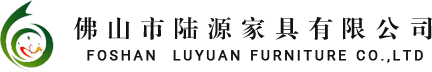 Foshan Luyuan Furniture Co., Ltd.